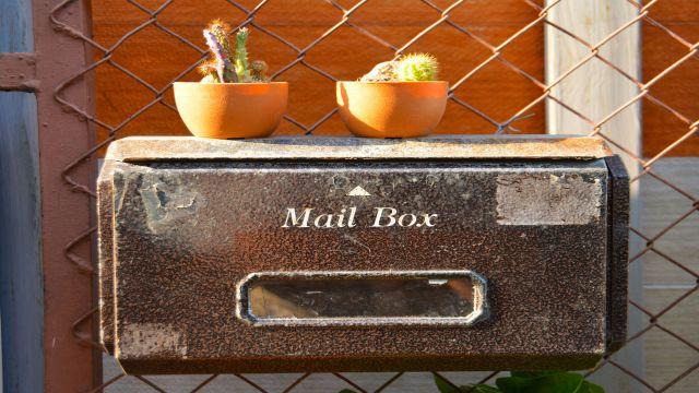 オシャレな郵便ポスト
