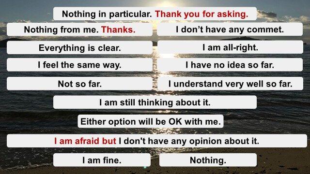 「特にない・特になし・特にありません」の14の英語表現リスト