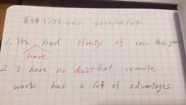 英語の書き取り練習のやり方