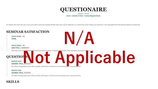 「特になし:N/A (Not Applicable)」が書かれたドキュメント