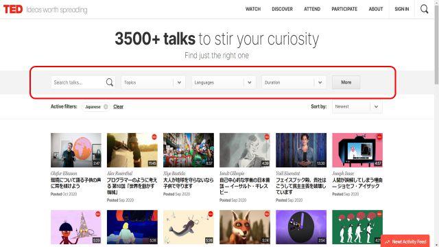 TEDでお気に入りのコンテンツを探す方法を説明するスライド