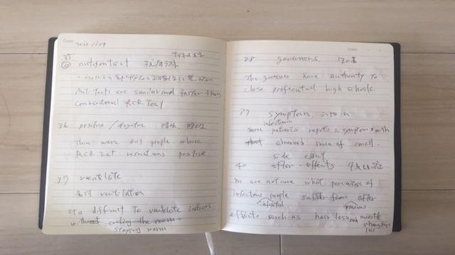 オンライン英会話で覚えたい英語表現をメモしたノート