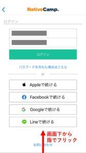 iPhoneの画面録画機能を説明するための画像1