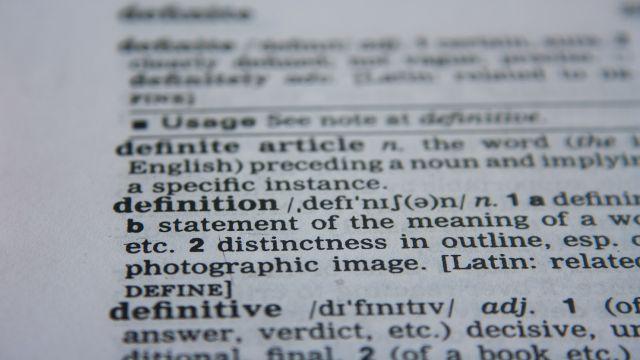 英英辞典の1ページ
