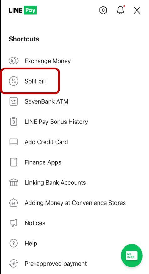 LINEアプリの割り勘機能(英語メニュー)