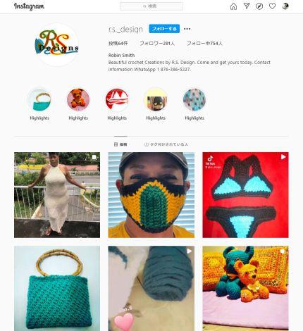 ジャマイカのレッスン講師が趣味として自分で作った編み物をインスタで紹介していることをレッスン中に説明してくれた