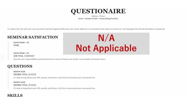 書類に「特にありません」と表記する場合のサンプル